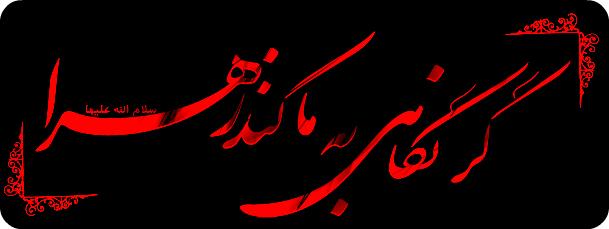 http://mdardasht.persiangig.com/gallery/erci2.jpg